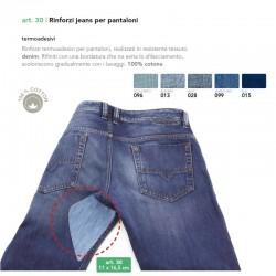 Rinforzi JEANS termoadesivi per pantaloni - 30 Marbet